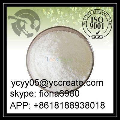 best price high quality of  Chlorhexidine hydrochloride