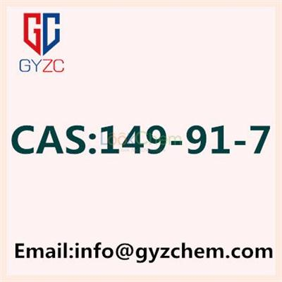 Gallic acid, CAS: 149-91-7 from GYZchem