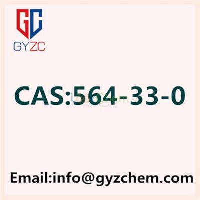 11b-Hydroxyandrost-4-ene-3,17-dione CAS NO.564-33-0