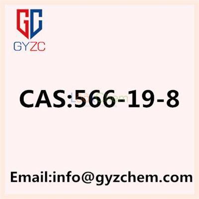 7-Keto DHEA CAS NO.566-19-8