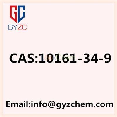 Trenbolone Acetate CAS No.: 10161-34-9
