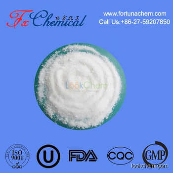 High quality 2-Dimethylaminoisopropyl chloride hydrochloride (2-DMPC) Cas 4584-49-0 with specialized factory