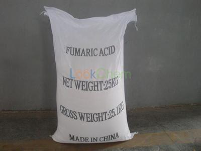 food grade fumaric acid China manufacture competitive price