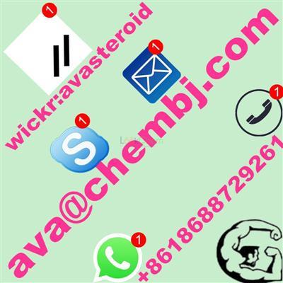 Fluoxymesterone Steroid Anabolic CAS NO.76-43-7