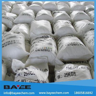 Hydroxyethyl Cellulose 9004-62-0