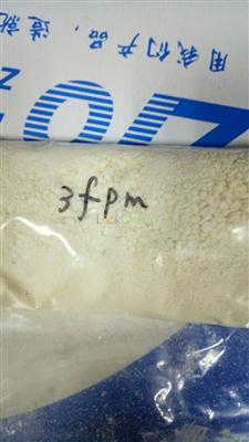 3FPM 1350768-28-3