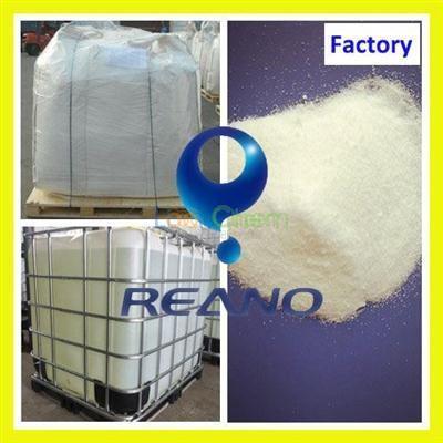 sodium bromide powder/sodium bromide liquid/sodium bromide solution CAS NO.7647-15-6 CAS NO.7647-15-6