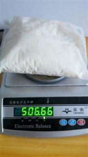 EG-018 EG018 Powder  99%