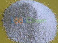 Dicyandiamide ,cas461-58-5