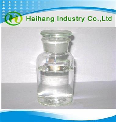 Lower  price Octyl 4-methoxycinnamate