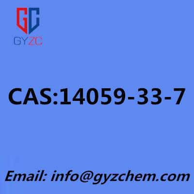 bismuth vanadium tetraoxide CAS NO.14059-33-7