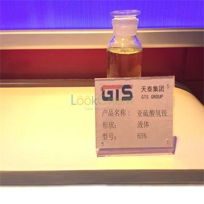 Ammonium Bisulfite 65% Solution  ABS-65