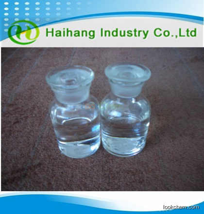 Factory supply of 99% 1,2-Pentanediol 5343-92-0