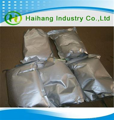 Best price of 1,6-Hexanediol cas 629-11-8