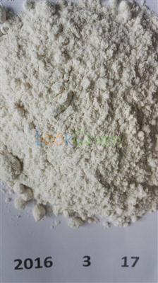 7-keto DHEA   cas566-19-8