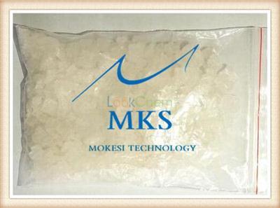 MK-677 mk677,high quality