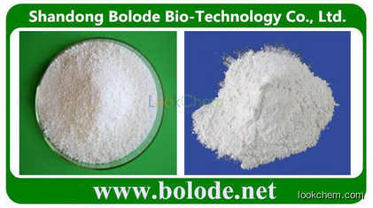 High purity 477600-71-8 3-bis(4-Methylbenzoyloxy)succinate)