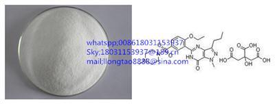 1-[[3-(4,7-DIHYDRO-1-METHYL-7-OXO-3-PROPYL-1H-PYRAZOLO[4,3-D]PYRIMIDIN-5-YL)-4-ETHOXYPHENYL]SULFONYL]-4-METHYLPIPERAZINE, CITRATE