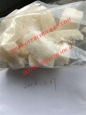 2nmc 2-nmc CAS NO.8378-23-2