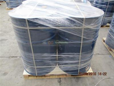 Offer Reliable qualityPropylene glycol methyl ether global trader CAS NO.107-98-2