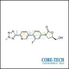 Torezolid(856866-72-3)