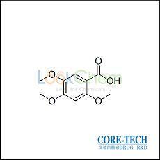 Acotiamide Hydrochloride KSM(490-64-2)