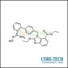 Azilsartan intermediate 1(1397836-41-7)
