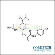 Ethanedia Mide Impurity D(480452-36-6)
