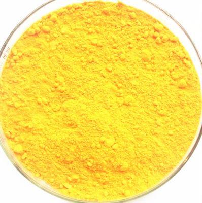 Ubidecarenone,Coenzyme Q10