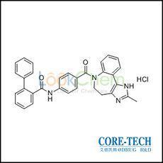 Conivaptan Hydrochloride(168626-94-6)
