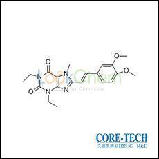 Istradefylline(155270-99-8)