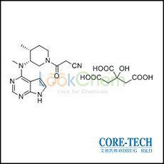 Tofacitinib Citrate(540737-29-9)