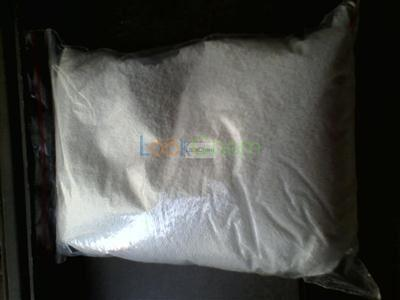 Plastic film used for open agent CASNO.60676-86-0