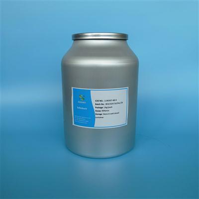 Scopolamine Hydrobromide(114-49-8)