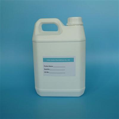 N,N'-Diphenylbenzidine manufacturer in China