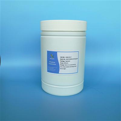 10-Hydroxycamptothecin(19685-09-7)
