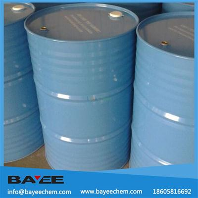 Hexamethylcyclotrisiloxane price