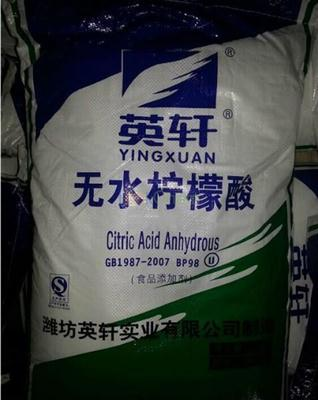 citric acid manufacturers food grade citric acid anhydrous