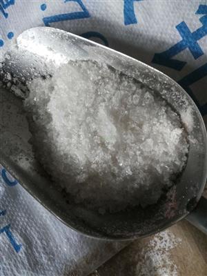 Lead acetate trihydrate(6080-56-4)