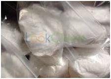 4-vinylbenzyl alcohol  CAS NO.1074-61-9 manufacturer