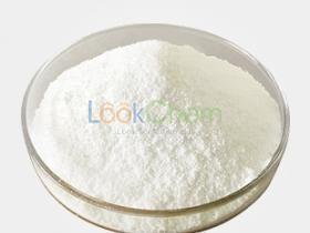 7-keto-dhea, 7-KETO-DHEA 566-19-8 hot sell high purity