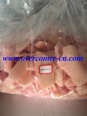 BK-EBDP Ephylone Pink Crystal