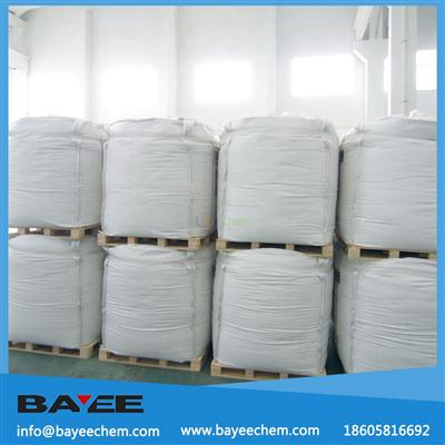 Ethylenediaminetetraacetic acid manufacturer(60-00-4)