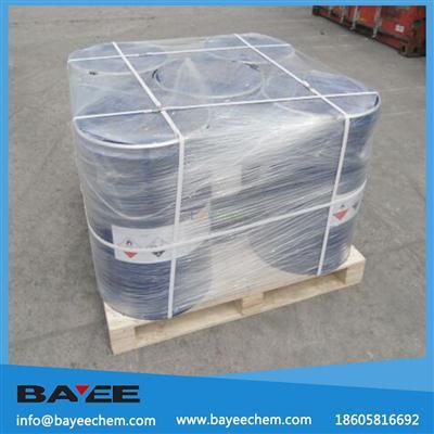 Sodium tert-Butoxide price(865-48-5)