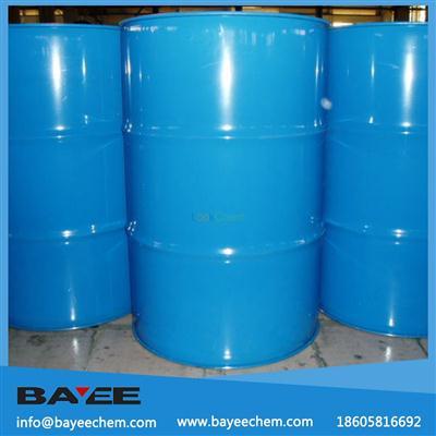 Di-tert-butyl pyrocarbonate