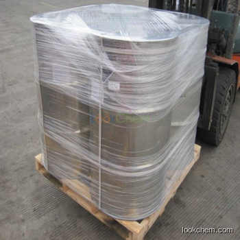 High quality Methylcyclopentadienyl manganese tricarbonyl (MMT) supplier in China