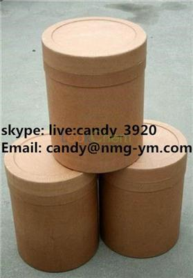 CAS: 121-32-4 Supply Flavor Enhancer Ethyl Vanillin with High Purity