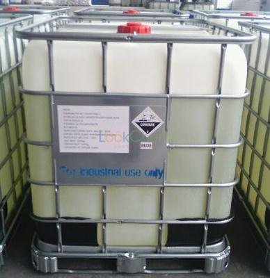 Trimethyl Orthoacetate price(1445-45-0)