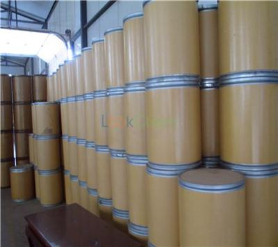 Pharmaceutical Raw Material Pregabalin Lyrica CAS 148553-50-8