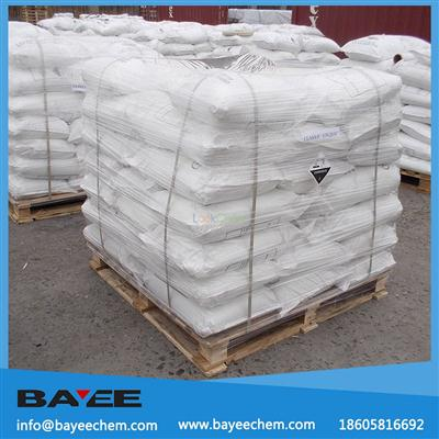 Hydroxypropyl Methyl Cellulose hpmc food grade(9004-65-3)